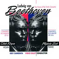 1451-2 Ludwig van Beethoven: Two Faces of the Violin Concerto